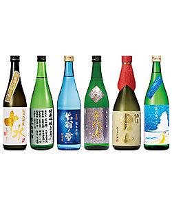 085.地域限定山形県銘酒6本セット