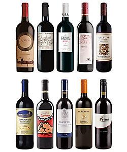 002.イタリアおつまみ4種と赤ワイン飲みくらべ10本セット