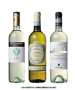 20.イタリアの土着品種を人気銘柄で愉しむ白ワイン3本セット