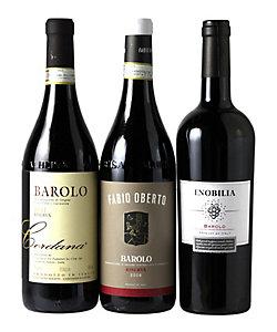 04.イタリアワインの王様「バローロ」生産者別赤ワイン飲みくらべ3本セット