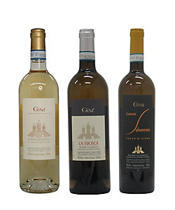 07.イタリア白ワインの代表銘柄ソアヴェの3大生産者<ジーニ>飲みくらべ3本セット