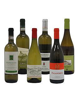 26.土着品種の個性を表現した人気のイタリア白ワイン6本セット