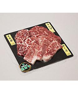 肉のいせや/ニクノイセヤ 和歌山県産 熊野牛部位食べ比べ焼肉セット