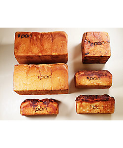 #ハッシュタグパン/ハッシュタグパン 食パン 2斤2種・チーズパン3種・ぶどうパンセット