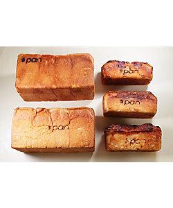 #ハッシュタグパン/ハッシュタグパン 食パン 2斤2種・チーズパン3種セット