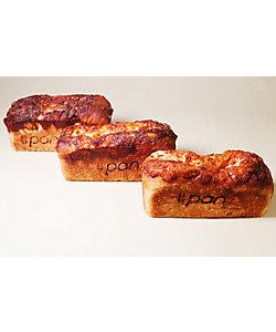 #ハッシュタグパン/ハッシュタグパン チーズパン3種×2 食べ比べセット