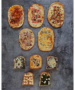 POINT ET LIGNE/ポワン エ リーニュ POINT ET LIGNEピザパン&トースト10種セット