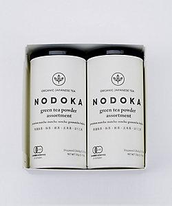 NODOKA/ノドカ 全種類アソートセット10本入り(2gx10)x2個セット