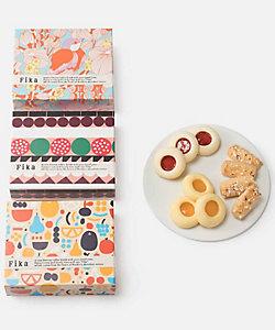 Fika/フィーカ クッキー詰め合せ(3箱入セット)
