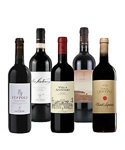 13.1385年創業の名門生産者<アンティノリ>が手掛けるトスカーナ州の赤ワイン5本セット