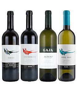 38.イタリアワインの帝王<ガヤ>が本拠地ピエモンテ州で手掛ける赤・白ワイン4本セット