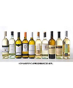 55.白ワインで北から南までイタリアを周遊する10州10本セット