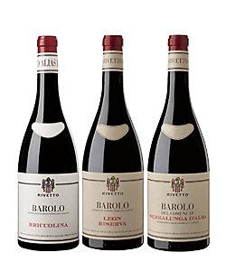 36.「バローロ」のバックヴィンテージ入り同一生産者飲みくらべ赤ワイン3本セット