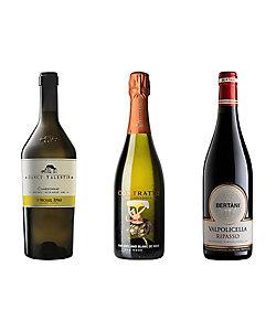 ワインジャーナリスト宮嶋勲氏セレクト!グリーンクリスマスを愉しむ上質イタリアワイン3本セット