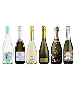 大人気のフリッツァンテ含む!家族で愉しむイタリアンスパークリングワイン6本セット