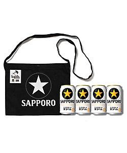 「サッポロ生ビール黒ラベル」(350ml×4本)&アニサコッシュセット