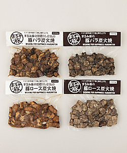 まるみ豚/マルミトン まるみ豚炭火焼2種セット