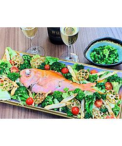 伏姫さんが焼/フセヒメサンガヤキ 丸ごとサラダ金目鯛