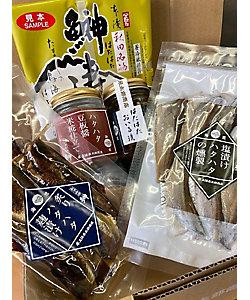 三浦米太郎商店/ミウラヨネタロウショウテン 秋田ハタハタ味わいAセット