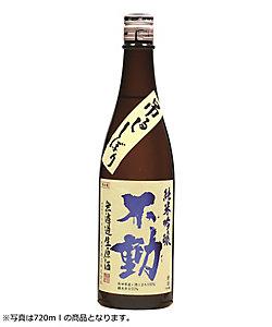 <千葉/鍋店>不動 吊るししぼり 無濾過 純米吟醸生原酒