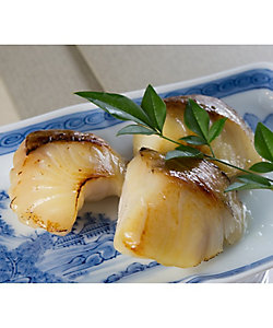 ホテル椿山荘東京/ホテルチンザンソウトウキョウ 銀鱈西京味噌漬け
