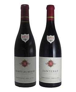 001.<ルモワスネ> グレートヴィンテージ2015年村名赤ワイン2本セット