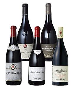 3.コート・ド・ニュイ飲みくらべ赤ワイン5本セット