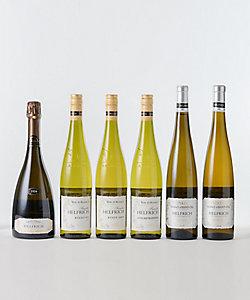 15.フランス・アルザス地方のワインを識る!同一生産者飲みくらべ白・スパークリングワイン6本セット