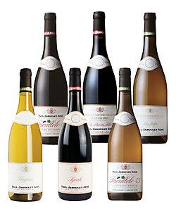 17.コート・デュ・ローヌの名門<ポール・ジャブレ・エネ>を愉しむ赤・白ワイン6本セット