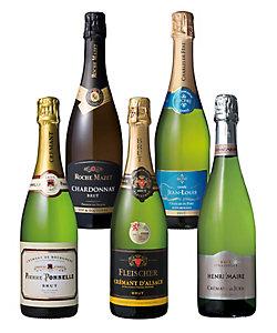 55.瓶内二次発酵方式「クレマン」を含むフレンチスパークリングワイン5本セット