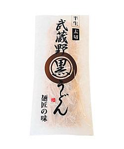 <島田製粉>武蔵野うどん(黒)