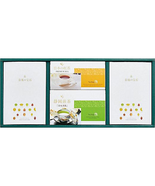 <彩果の宝石> 静岡煎茶・紅茶詰合せ(洋菓子)【三越伊勢丹/公式】