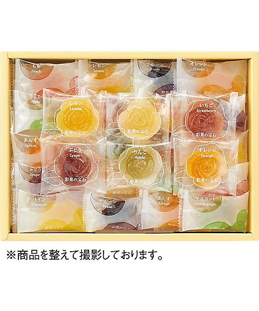 <彩果の宝石> フルーツ&フラワーゼリーコレクション(洋菓子)【三越伊勢丹/公式】