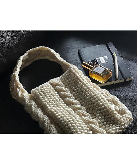 三越・伊勢丹オンラインストア「38」アラン模様のニットバッグを編みましょう 【三越・伊勢丹/公式】