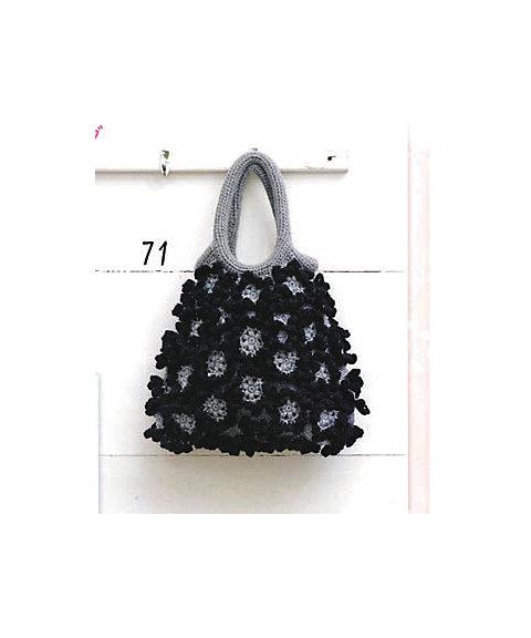 三越・伊勢丹オンラインストア[29]お花のモチーフバッグを編みましょう 【三越・伊勢丹/公式】