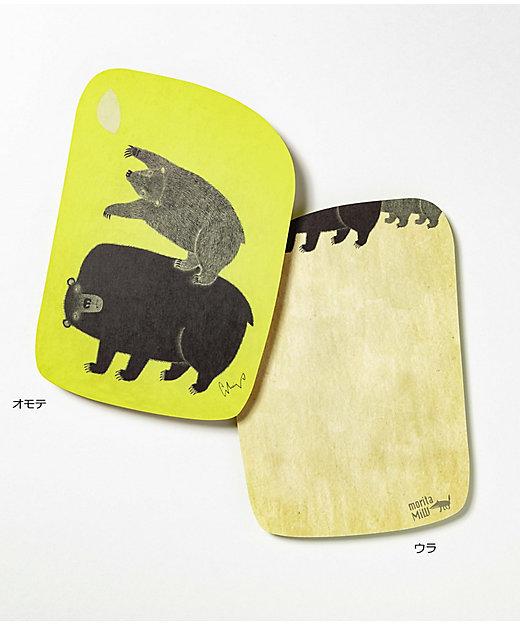 <morita MiW/モリタミウ> MiWポストカード クマ「檸檬みたいな月」【三越伊勢丹/公式】