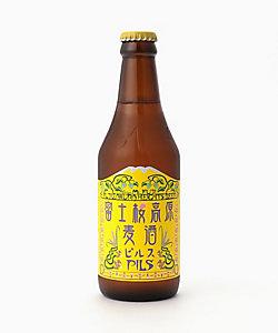 <富士桜高原>麦酒ピルス