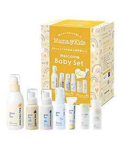 MAMA&KIDS(Baby&Kids)/ママ&キッズ 赤ちゃんとママの出産入院準備セット