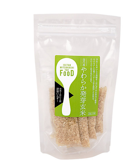 <ISETAN MITSUKOSHI THE FOOD> 国内産 やわらか発芽玄米 【三越・伊勢丹/公式】