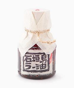 <辺銀食堂/ペンギンショクドウ>石垣島ラー油