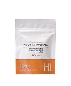 AFC/エーエフシー HIシリーズ カルシウム+マグネシウム