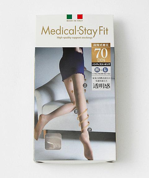 <ステイフィット/メディカル ステイフィット/Medical-Stay Fit> 「メディカル ステイフィット」着圧パンスト 70デニール(TR-011) ベ..