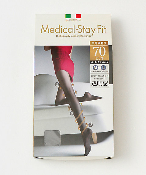 <ステイフィット/メディカル ステイフィット/Medical-Stay Fit> 「メディカル ステイフィット」着圧パンスト 70デニール(TR-011) ク..