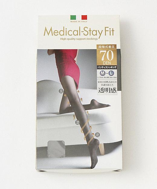 <Stay Fit(Women)/ステイフィット> 「メディカル ステイフィット」着圧パンスト 70デニール クロ(BK)【三越伊勢丹/公式】