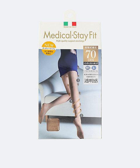 <ステイフィット/メディカル ステイフィット/Medical-Stay Fit> 「メディカル ステイフィット」着圧パンスト 70デニール ヌーディー..