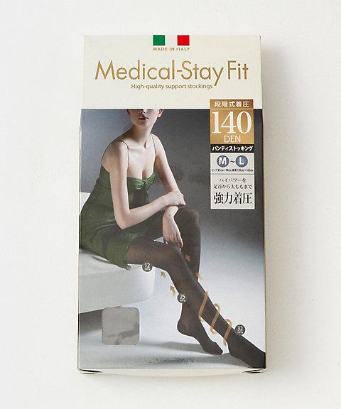 <ステイフィット/メディカル ステイフィット/Medical-Stay Fit> 「メディカル ステイフィット」着圧パンスト 140デニール(TR-012) ク..