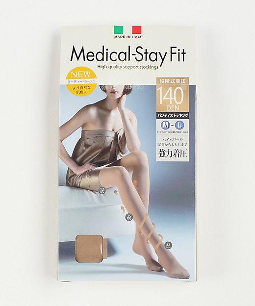 <Stay Fit(Women)/ステイフィット> 「メディカル ステイフィット」着圧パンスト 140デニール ヌーディーベージュ【三越伊勢丹/公式】