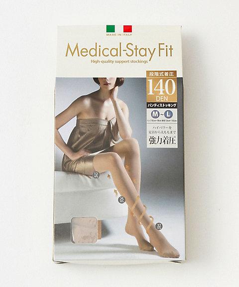 <ステイフィット/メディカル ステイフィット/Medical-Stay Fit> 「メディカル ステイフィット」着圧パンスト 140デニール(TR-012) ベ..