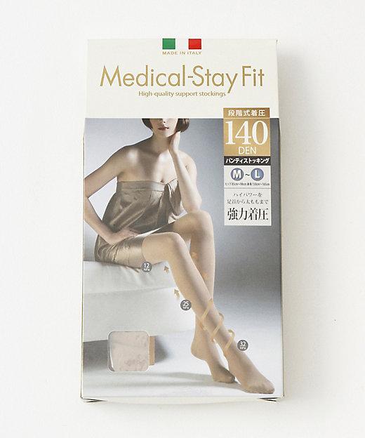 <Stay Fit(Women)/ステイフィット> 「メディカル ステイフィット」着圧パンスト 140デニール ベージュ【三越伊勢丹/公式】