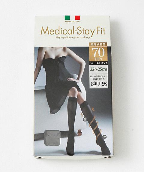 <ステイフィット/メディカル ステイフィット/Medical-Stay Fit> 「メディカル ステイフィット」着圧ショートストッキング 70デニール..